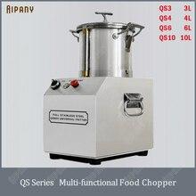 лучшая цена QS3 electric food chopper cutter cutting machine multifunctional food processor meat mincer vegetable bowl chopper cutter