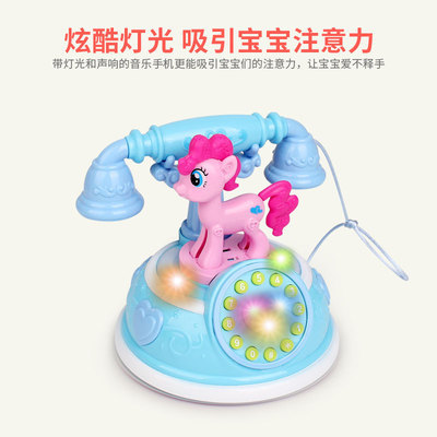 CHILDREN'S Toy Model Retro Telephone Light Fixed Phone Early Childhood Educational Vintage Music Baby Boys And Girls