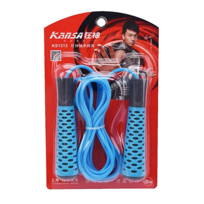 KANSA 1313 Jump Rope Double Color Anti-slip Hollow Out Handle Adjustable Length Wearable Fashion Hua Shi Sheng