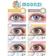 Цветные контактные линзы moonzi galaxy blue high end ежегодно