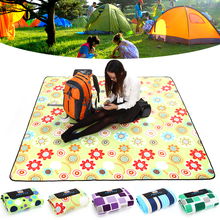 200*200cm Inflatable Mat Beach tent Tent mat Camping Hiking Picnic Outdoor outdoor camping Pad  D25