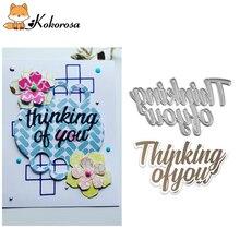 Kokorosa Cutting Dies Metal Simple Words Die Scrapbooking Album Card Making Embossing Stencil Decor Diecuts