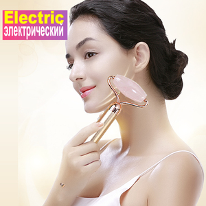 Facial Massage Jade Roller Face Lift Hands Body Skin face massager Slimming Beauty Electric Vibrating Health Skin Care Tools(China)
