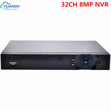 32CH 4K NVR 8MP H.265 Face Detection XMeye APP ONVIF Surveillance Network Video Recorder For 8MP IP Cameras
