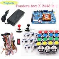 La caja de Pandora 3D 2448 kit Arcade DIY Kit + 33mm LED botones + copia Joystick SANWA consola Arcade máquina casa armario paquete