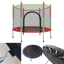 Children's Trampoline Indoor Small Kids Adult Fitness Belt Nets Family Toys Trampoline swing  outdoor furniture
