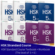 8 sztuk kurs standardowy HSK 6 i 5 tom 2. I chiński angielski zeszyt ćwiczeń i podręcznik dla dorosłych