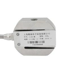 S typ łuku typePull czujnik ciśnienia Mini czujnik ważenia uniwersalna maszyna do testowania mikser czujnik napięcia konwencjonalne wyjście MV|Części i akcesoria do instrumentów|Narzędzia -