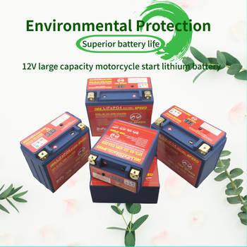 LiFePo4 12V motorcycle litium battery 9Ah large CCA with BMS Chargable litio battery for 125 autobike 12v Deep loop battery akku image