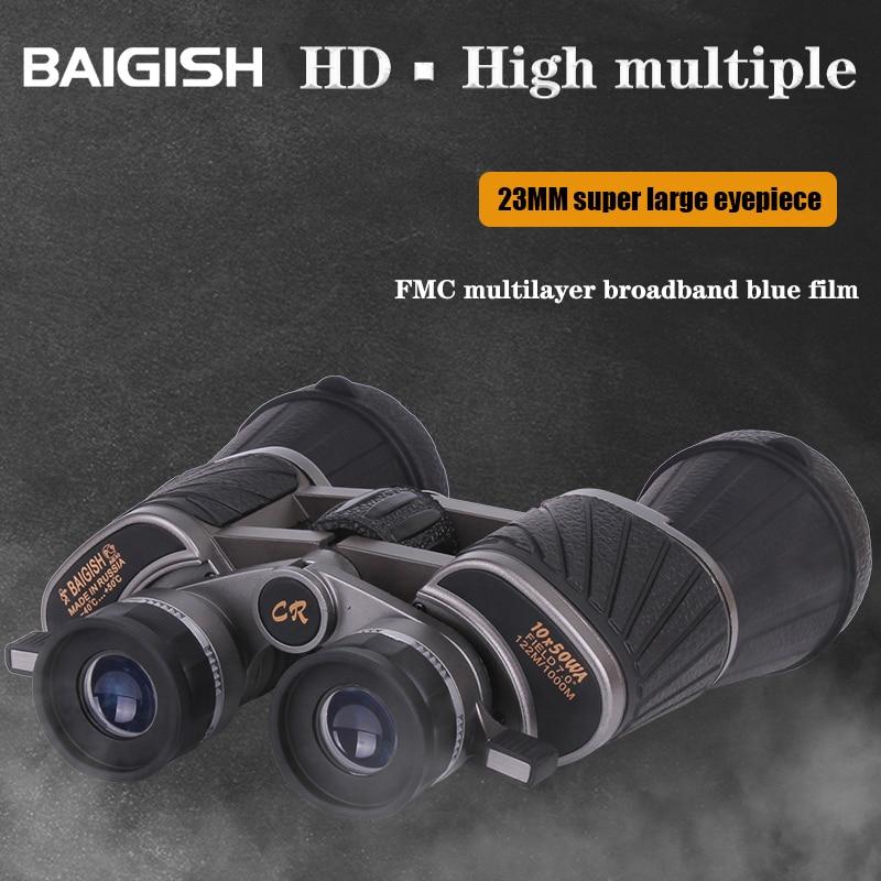 Vision BAIGISH Powerful Large Lll Military HD Professional 10X50 Russian Eyepiece Binoculars Night Hunting Binoculars Telescope