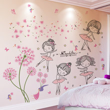 [shijuekongjian] Cartoon Girl Dancer Wall Stickers DIY Dandelion Flowers Wall Decals for Kids Room Baby Bedroom House Decoration