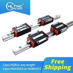 Darmowa wysyłka 2 sztuk HGR15 szyna liniowa dowolna długość + 4 sztuk liniowy blok przewozu HGH15CA lub HGW15CC dla części CNC Prowadnice liniowe    -