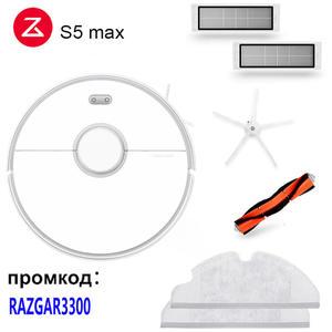 Roborock Vacuum-Cleaner S55-Upgrade S50 Smart-Planned Xiaomi S5-Max Sweep APP Control