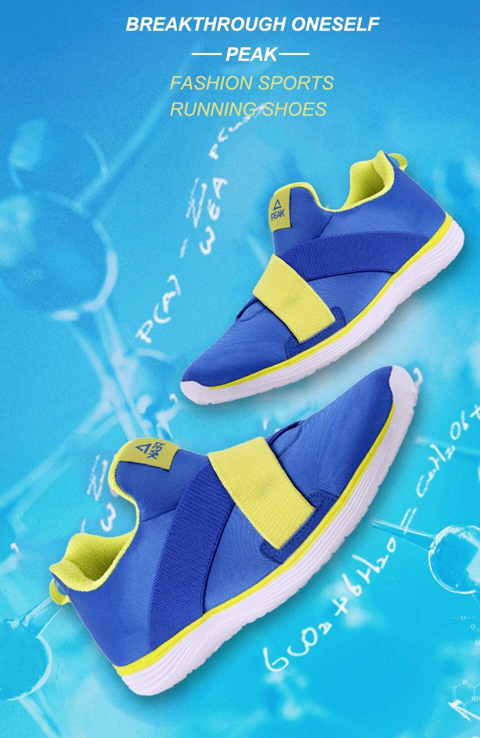 Men Running Shoes_10 (3)