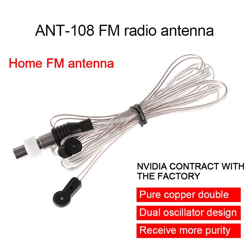 1 PC universel 75 Ohm 2m intérieur FM dipôle antenne récepteur Radio amplificateur MD TV carte aérienne