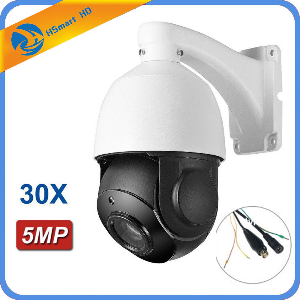 4.5'' 30X ZOOM 5MP AHD1080P 2.0 MP PTZ Speed Dome IR Camera Night Outdoor CMOS AUTO 4in1 AHD/TVI/CVI/CVBS