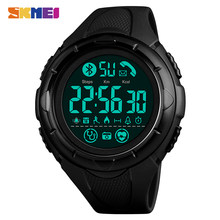 SKMEI Mode Mannen Digitale Horloges Militaire Hartslag Monitoring Stappenteller Alarm Sport Horloges Montre homme 1542 Klok(China)