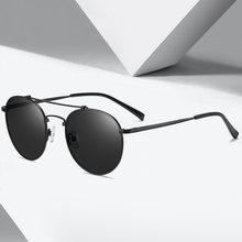 Мужские Винтажные алюминиевые поляризационные очки зеркальные