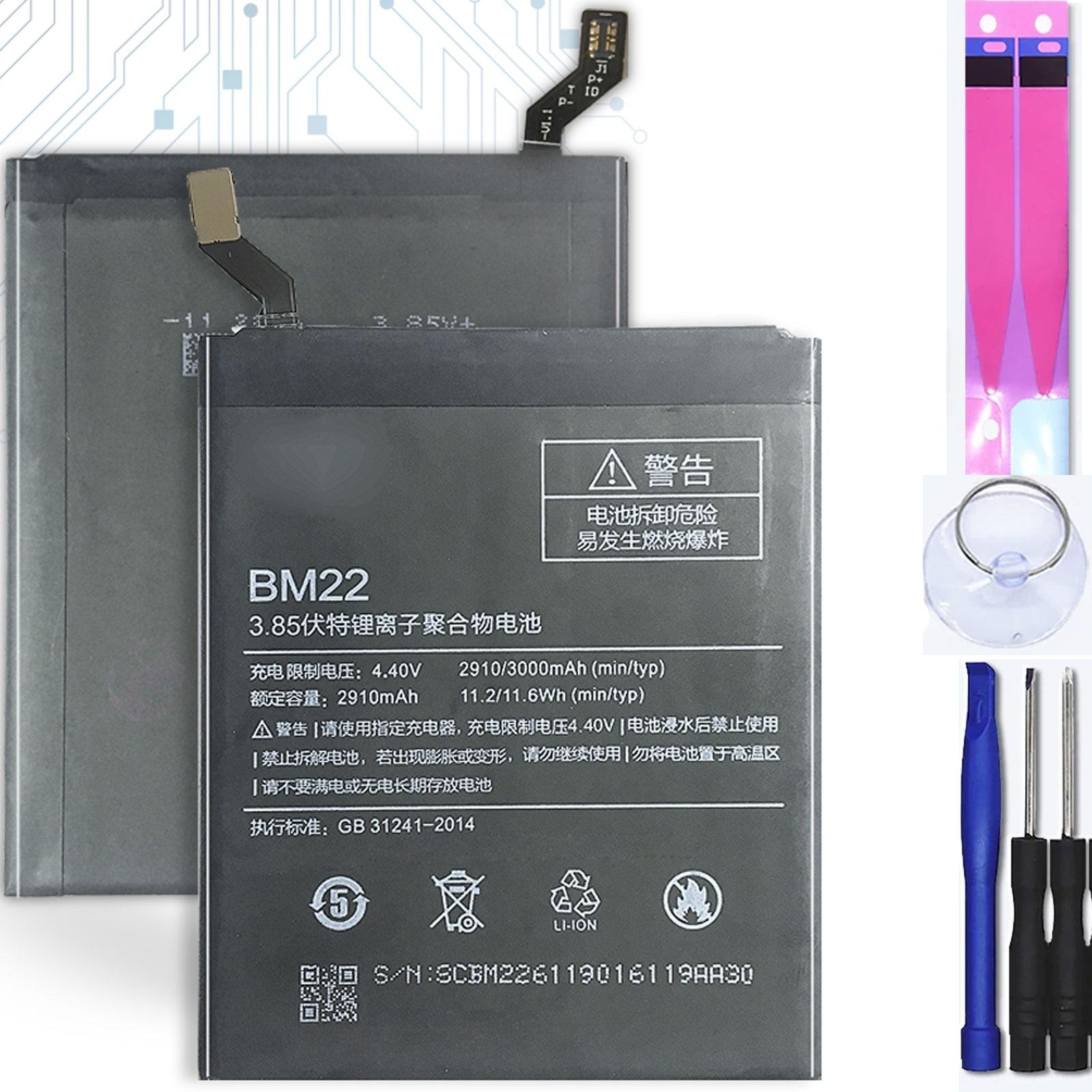 Аккумулятор для Xiaomi Mi5, MPN Оригинал BM22