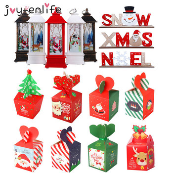 Christmas Decoration Gift Box Merry Christmas Candy Box Navidad New Year 2020 Gift Bag for home Christmas Ball Natal Xmas Wooden