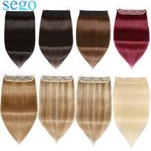 Прямые искусственные волосы SEGO, 16-22 дюйма, 90-120 г, шиньоны из секретной лески, не Реми, 100% натуральные человеческие волосы без зажимов