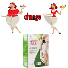 Powerful Weight Loss Products, For Women & Men Diet Slimming, Fat Burning and Cellulite NO Daidaihua Perilla