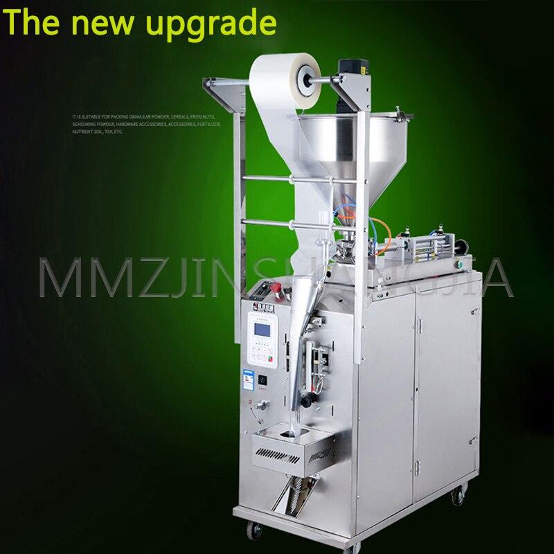 Купить автоматическая машина для розлива жидкости упаковочная количественной