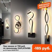 Moderne minimaliste appliques salon chambre chevet 16W AC96V-260V LED applique noir blanc lampe allée éclairage décoration