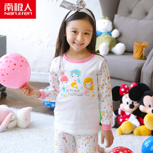 NANJIREN Kids Pajamas Girls Boys 100% Cotton Striped Sleepwear Nightwear Set Baby Clothes 4~18T Pajama Sets Children's Pajamas