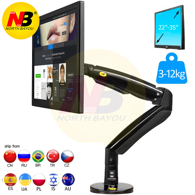 NB F100A Gas Spring Arm 22 35 inch Screen Monitor Holder 360 Rotate Tilt Swivel Desktop Monitor Mount Arm with Two USB3.0 Ports
