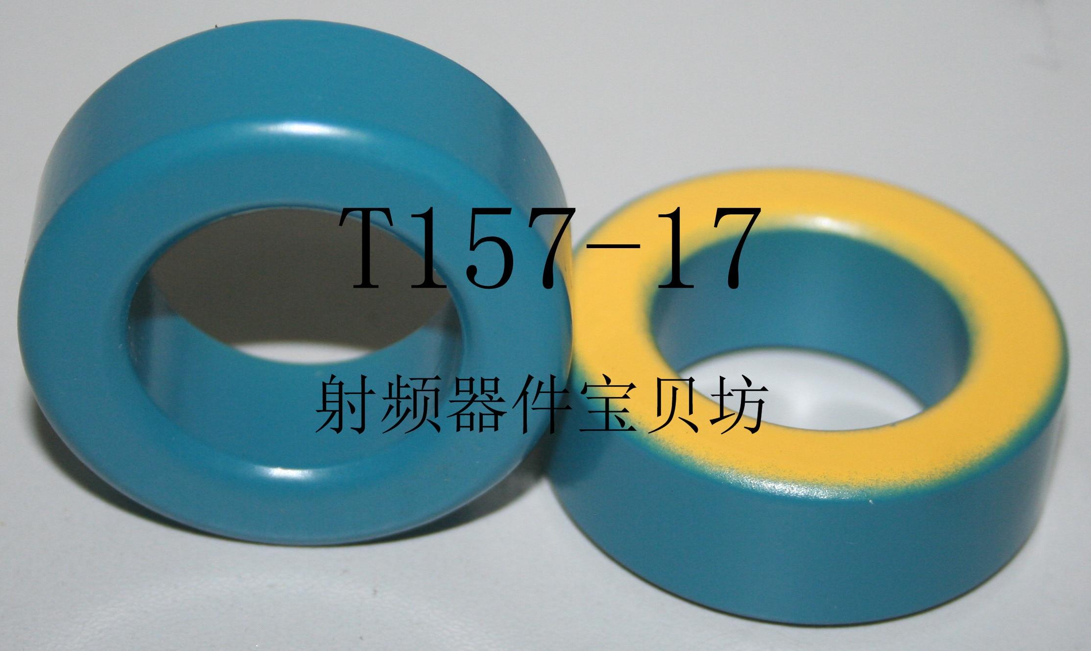 American RF Iron Powder Magnetic Core: T157-17