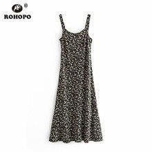 ROHOPO Strap Midi Dress Yellow Daisy Floral Black Maxi Vintage Flared Robe #9114