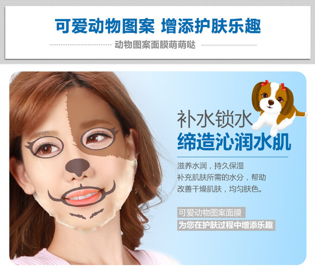 20PCS Tiger Panda Sheep Dog Face Mask Deep Moisturizing Sheet Mask Oil Control Hydrating Cute Animal Face Masks Korean Mask 3