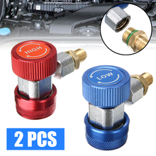 Mayitr 2pcs Auto Freon R134A Air Condition Adjustable Quick Coupler Refrigerant High Low Adapter Connector Manifold Gauge Set