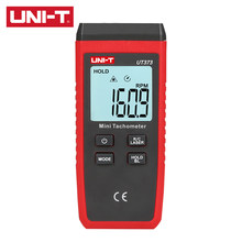UNI-T digital não-contato tacômetro ut373 até 99999 display sobrecarga diaplay