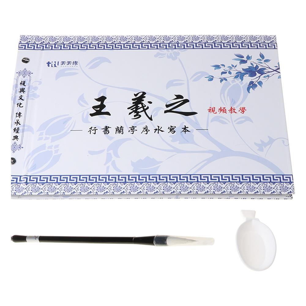 Тетрадь для китайской каллиграфии, обычный шрифт, кисть для письма с водой, набор для повторной печати на ткани, для обучения студентам