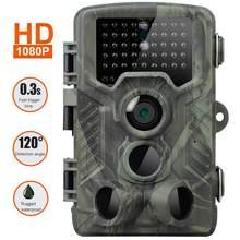 20MP 1080P Trail Jagd Kamera HC800A IP65 Wasserdichte Nacht Version Foto 0,3 s Trigger Zeit Wildlife Cam Home Sicherheit