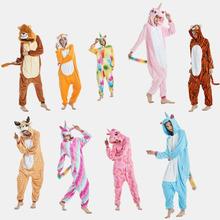 Dorosłych Kigurumi piżamy damskie piżamy Kigurumi wszystko w jednym piżamy Kigurumi garnitury Cosplay czaszka tygrys jednorożec odzież Pijama tanie tanio TINOLULING Poliester Cartoon Z kapturem Unisex Pełna REGULAR 85-95-105-115-125-S-M-L-XL Pasuje mniejszy niż zwykle proszę sprawdzić ten sklep jest dobór informacji