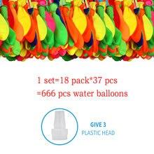 666 шт водяные воздушные шары самозапечатывающиеся с водой игры
