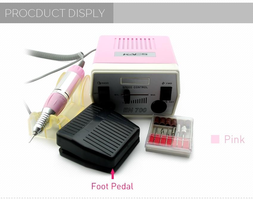 粉色打磨机1_05