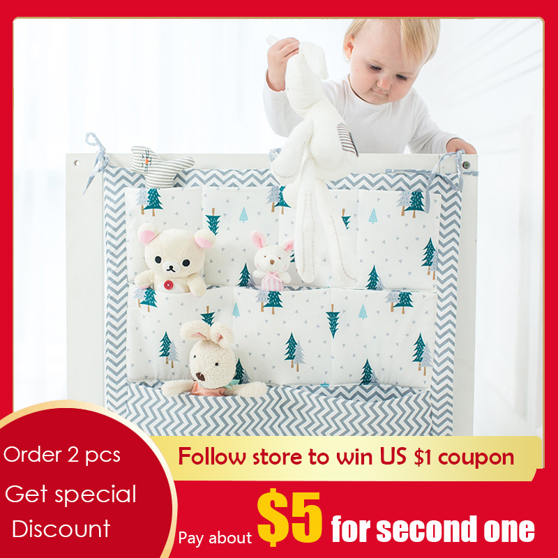 Brand New Baby Cot Bed Hanging Storage Bag Crib Cot Organizer Storage Bag 60*50cm Toy Diaper Pocket For Crib Bedding Set Flaming