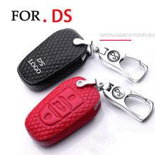 Funda de cuero genuino para llave de coche, accesorios para llaves de Citroen DS6/DS5/DS3/DS4/DS7 5LS/DS 4S, llavero de aleación de Zinc