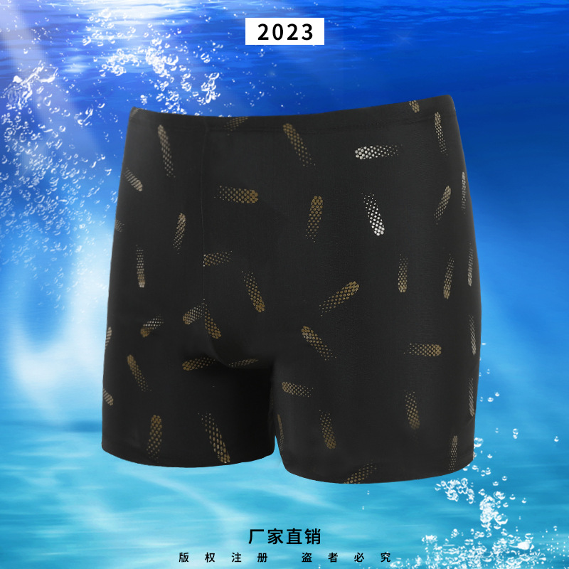 MEN'S Swimming Trunks Boxer Bao Ban Large Size Hot Springs Swimming Trunks Fashion Fashion Black And White With Pattern Classic