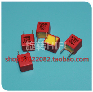 Image 2 - 10PCS NEW RED WIMA FKP2 0.01UF 100V PCM5 Audio 100V0.01UF hot sale FKP 2 10NF 103/100V p5mm 10nF/100V