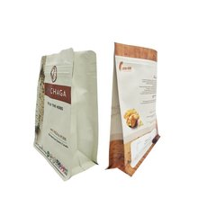 free samples custom printed kraft paper flat square bottom bags chips food packing pouch(China)