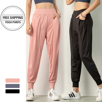 Loose Joggers Pants Yoga Wide Leg Running SweatPants Women Trousers Plus Size High Waist Pants Streetwear Casual Yoga Pant Femme summer men yoga pant sweatpants linen printing wide leg loose bloomers baggy jogger exercise gym running casual pant sportswear