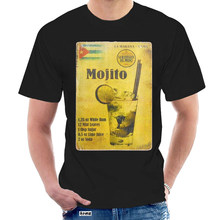 T Hemd 2019 Heißer Verkauf 100% baumwolle BOARDRIPPAZ MOJITO KUBA KUBA HAVANNA COCKTAIL ALKOHOL ALKOHOL REZEPT NEU t-shirt 2380Y