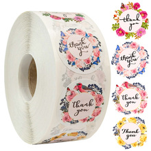500pcs roll Thank You Stickers for Seal Labels 1 Inch Gift Packaging Stickers Birthday Party Offer Stationery Sticker cheap LOLEDE 6 YEARS OLD 3 YEARS OLD 8 YEARS OLD Circular Paper Sticker 2 5CM