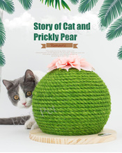 Cat New Scratching Board Pricky Pear Toy For Kitten Cactus Product Scratch Pad Sisal Scratcher Game Decoration