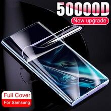 Гидрогелевая пленка с полным покрытием для Samsung Galaxy S10, S20, S21 Plus, Lite, S10E, Защита экрана для Samsung Note 10, 20, ультратонкая, без стекла